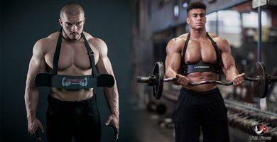 Chaleco Aislante de Bíceps
